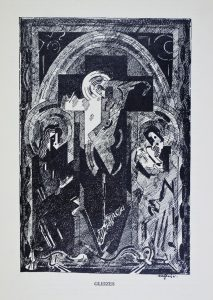 """Projet """"Le ciel"""", décoration pour un amphithéâtre (en collaboration avec J. Villon), études préliminaires à la réalisation de cette maquette (3)."""