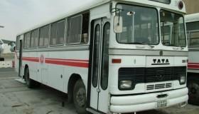 75107937.kWYT5VC8.Bus1996TATA60pax86230Bus8-532x399